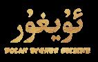 Dolan Uyghur Cuisine